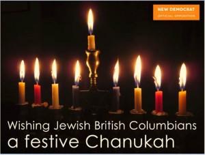 Chanukah 2015 image
